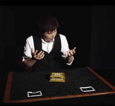 El mejor truco de magia del mundo
